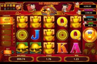 WMS 88 Fortunes Mobile Slot Screenshot